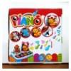 Pianoforte Music Animale Apel Plastick